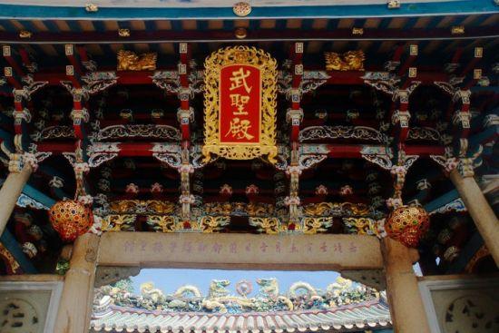 铜山关帝庙 台湾关帝宫庙的香缘祖庭