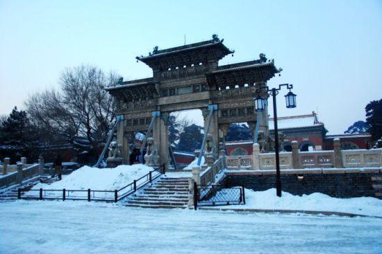世界文化遗产 清昭陵雪后美景