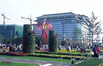 中国北京购物推荐:时尚购物街