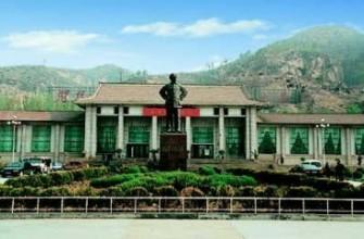 中国陕西延安4A级景区延安革命纪念馆