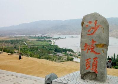 沙坡头传说:曾经桂王城