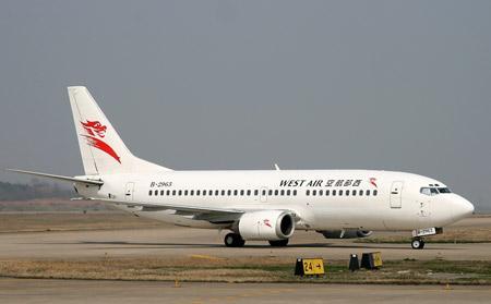 图文:西部航空公司波音737-300型客机(2)