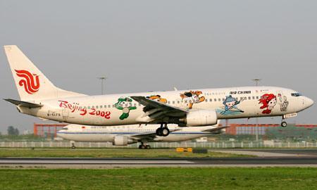 国航机型展示:波音737-800