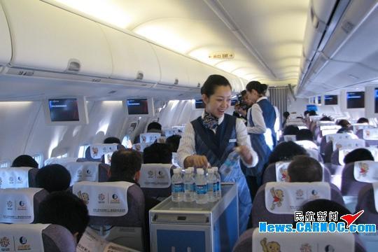 山东航空飞机座位