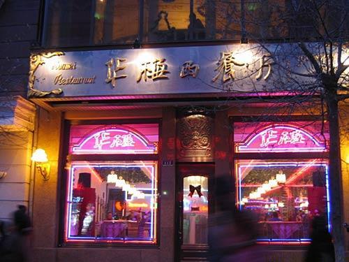 哈尔滨旅游攻略:著名餐馆一览(图)