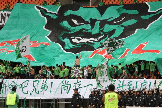 杭州绿城VS上海申鑫(1)