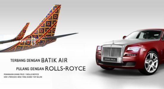航空公司抽奖宣传海报
