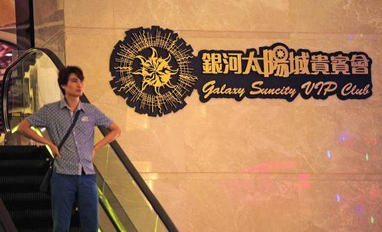 笼络权贵织巨网 海外赌场案背后的中国豪赌客