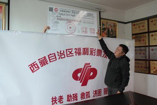 西藏时隔462天再迎双色球头奖 这743万太珍贵