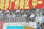 图文-[中甲]广药4-0哈尔滨毅腾主席台上高朋满座