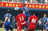 图文-[中甲]广药4-0哈尔滨毅腾杰弗逊狮子大甩头