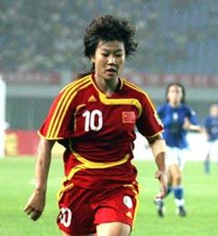 测试赛-中国女足3-1胜意大利以全胜记录闯进决赛
