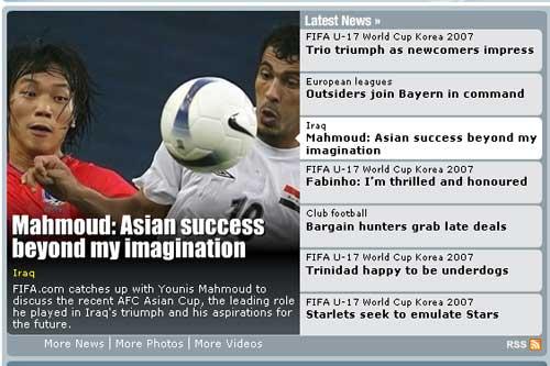 FIFA专访亚洲杯金球得主尤尼斯有望加盟法甲俱乐部