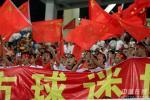 图文-球迷现场助阵中巴女足战五星红旗随处可见