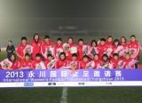女足四国赛中国2-0韩国