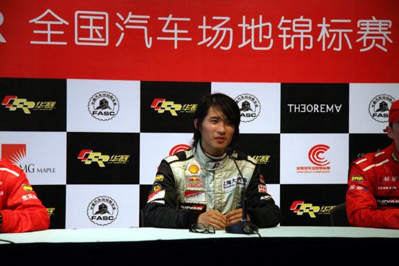全锦赛1600cc组排位:韩寒首夺杆位郭海生列第二