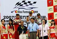 中国方程式公开赛上海站朱胡安萨里尼均两战全胜