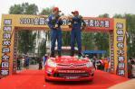 图文-CRC北京怀柔站比赛落幕王少峰与领航喷香槟
