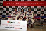 图文-2007全锦赛揭幕站排位赛龙华车队三名车手