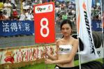 图文-2007全锦赛北京站举牌女郎8号举牌宝贝