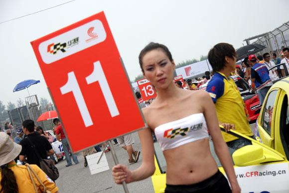 图文-2007全锦赛北京站举牌女郎11号举牌宝贝