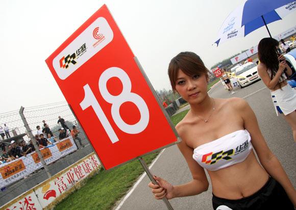 图文-2007全锦赛北京站举牌女郎18号举牌宝贝