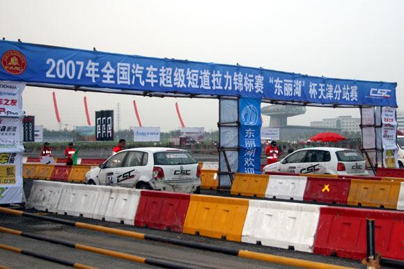 图文-超级短道赛天津站次日B组刘刚与吴雪锋发车