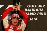 F1巴林站正赛