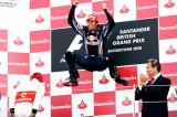 F1英国站周日独家直击