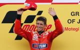 MotoGP日本站斯通纳夺冠