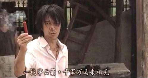 周星驰电影《功夫》截图-詹俊解说阿森纳周星驰附体