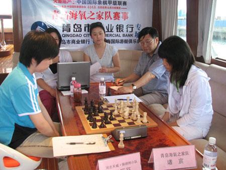 图文-2007国象甲级联赛第五轮诸宸对局备受关注