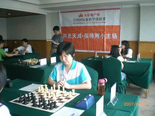图文-火炬地产杯国际象棋甲级联赛第六轮比赛现场