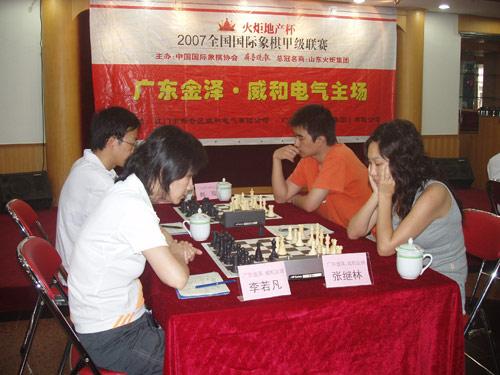 图文-国象联赛第7轮广东3-2山东强强遭遇广东险胜