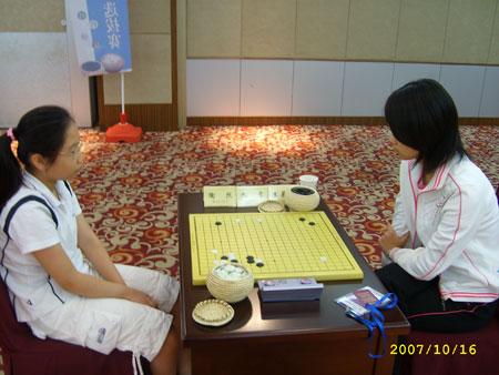 图文-围棋女子国家队选拔第5轮第9台王晨星-陶然