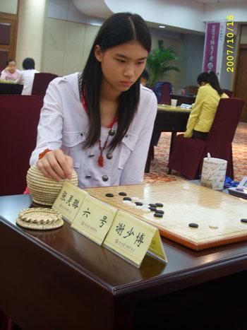 图文-围棋女子国家队选拔第5轮张灵璐果然灵气足