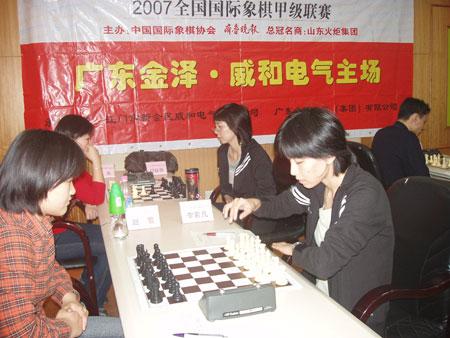 图文-2007国象甲级联赛第15轮赵雪李若凡女将之战