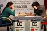国际象棋世界冠军对抗赛