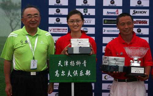 俱乐部联赛更像生动规则课天津杨柳青成功晋级