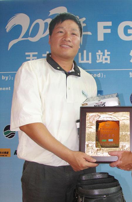 2007FGT巡回赛玉龙雪山站博鳌乡村张耀辉荣获MVP