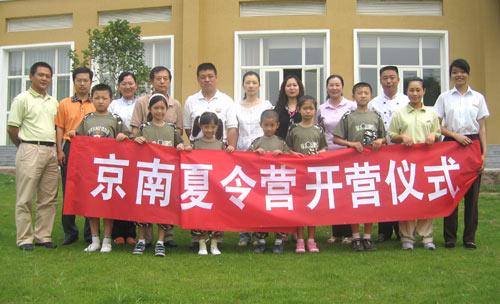 京南永乐高尔夫球会青少年夏令营活动圆满结束