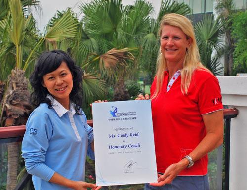 观澜湖携手高球女教练辛迪瑞共同推广女子高尔夫