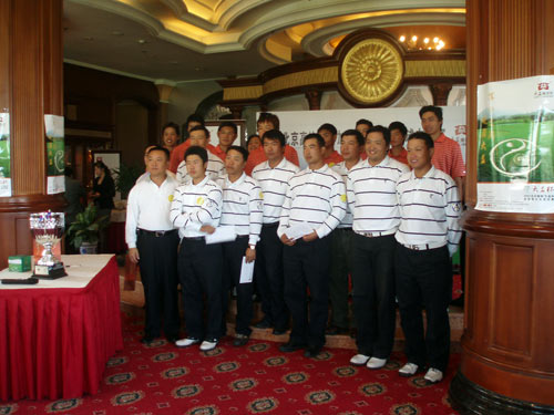 北京与新加坡高协友谊赛北辰高尔夫球会圆满收杆