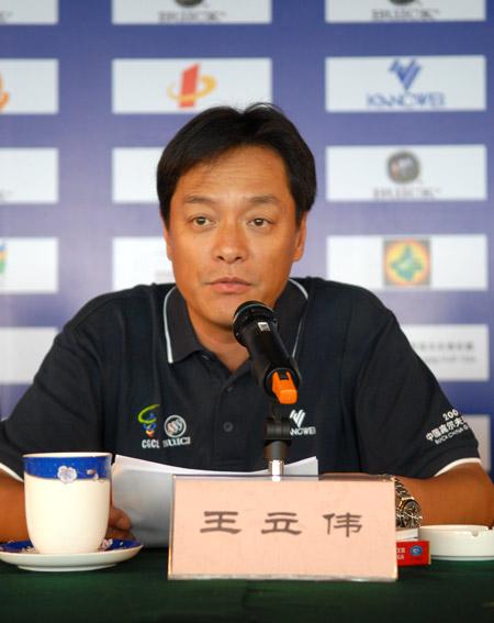 王立伟:联赛超出预期值地方高协作用有效体现
