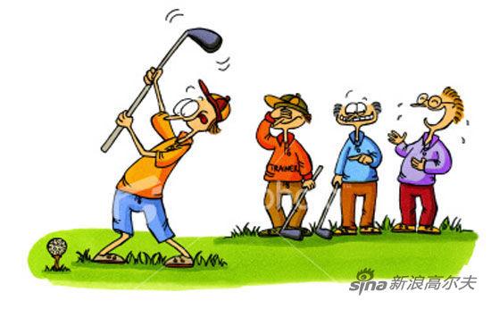 打高尔夫球魅力无穷