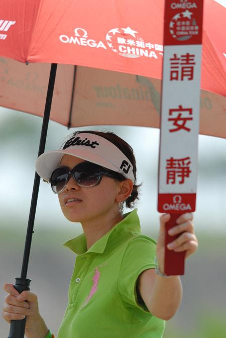 图文-中巡赛广州站第3轮精彩瞬间赛场秩序人人有责
