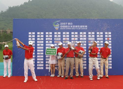 图文-联赛中西分区赛圆满结束冠军队开启香槟庆祝