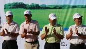 图文-全球通业余锦标赛首轮开球仪式现场嘉宾