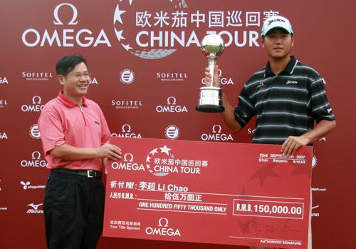 图文-中巡赛厦门站李超夺冠回顾今年三次夺冠