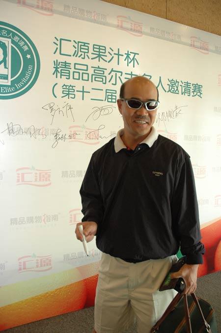 社会名流与商界精英汇聚顺义区潮白河东岸的北京高尔夫球俱乐部,参加图片